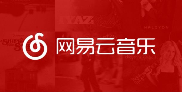 netease-cloud-music